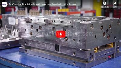 24 Cavities Precision Plastic Injection Mold with Hot Runner